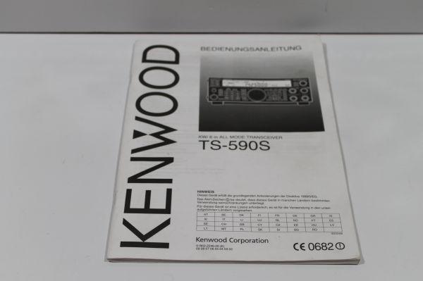 Kenwood TS 590 S Bedienungsanleitung in Deutsch